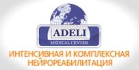 Реабилитационный центр Адели